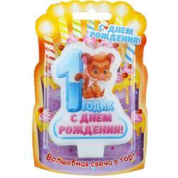 """Свеча в торт """"С днем рождения 1 годик"""""""