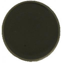 Краситель натуральный уголь растительный сухой E153 (Черный) 10г