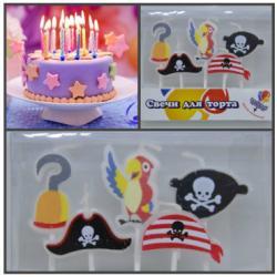 """Свечи для торта """"Пиратский праздник"""" 5 шт"""