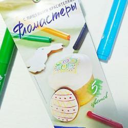 """Фломастеры пищевые """"Парфе"""" 5 шт"""