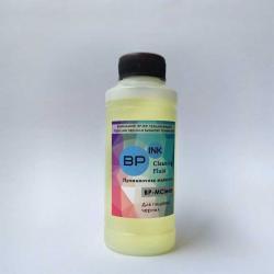 Промывочная жидкость для пищевых (съедобных) чернил 100 г