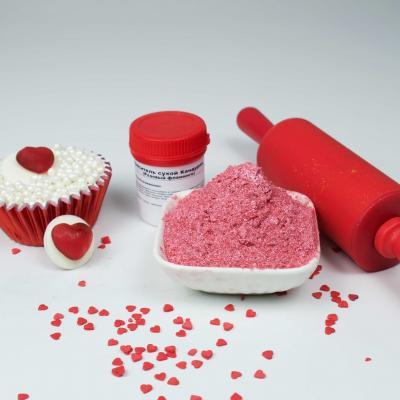 Пищевой краситель блестящий Розовый фламинго 1 кг
