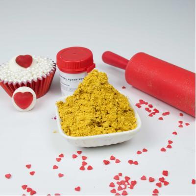 Пищевой краситель блестящий Золото 1 кг