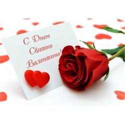 """Съедобная картинка на торт """"С Днем Святого Валентина"""" роза"""