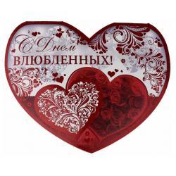 """Съедобная картинка на торт """"С Днем Влюбленных"""" сердце с узором"""