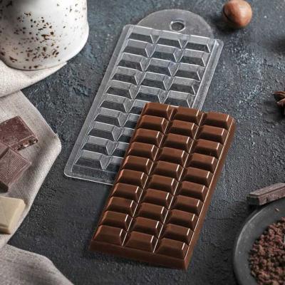 """Форма пластиковая для шоколада """"Плитка"""""""