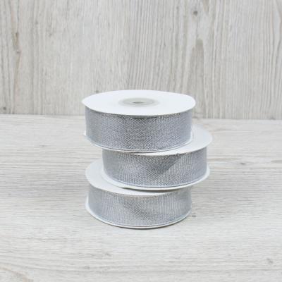 Лента капроновая серебряная 2,5 см