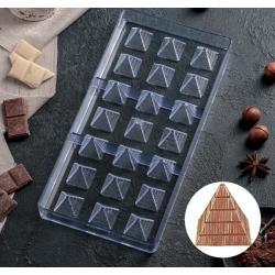 """Форма для шоколада 21 ячейка """"Пирамидки"""""""