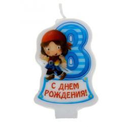"""Свеча в торт """"С днем рождения"""" цифра """"8 Пират"""