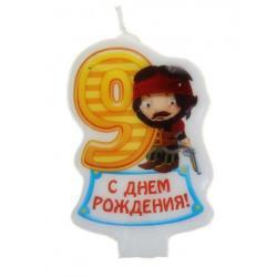 """Свеча в торт """"С днем рождения"""" цифра """"9"""" (Пират)"""