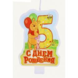 """Свеча в торт """"С днем рождения"""" цифра 5 """"Медвежонок Винни"""""""