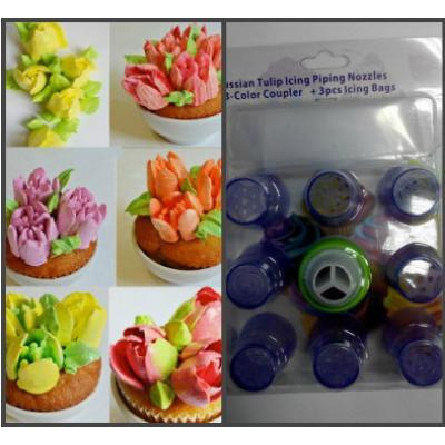 """Набор насадок """"Тюльпан"""" 8 шт + переходник для трех-цветного крема + 3 кондитерских мешка (пластик)"""