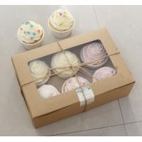 Купить коробки для кексов