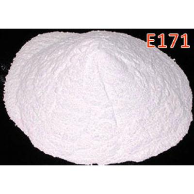 Краситель белый минеральный (диоксид титана) Е171 1 кг