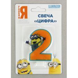 """Свеча для торта """"Миньоны"""" цифра """"2"""""""