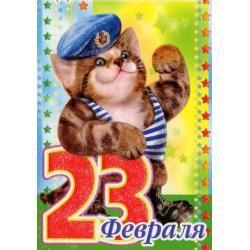"Съедобная картинка на торт ""23 февраля"" 2 (28х20 см)"