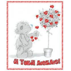 """Съедобная картинка на торт """"Я тебя люблю"""" Мишка Тедди (16.5х20 см)"""