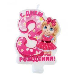 """Свеча-цифра для торта с днем рождения """"3"""""""