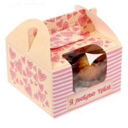 """Коробочка для кексов """"Я люблю тебя!"""", 16 х 16 х 10 см"""